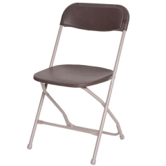 Rental store for Chair, Folding, Brown in Grand Rapids MI