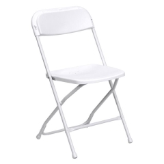 Rental store for Chair, Folding, White, Celebration in Grand Rapids MI
