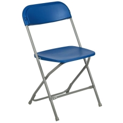 Rental store for Chair, Folding, Blue in Grand Rapids MI