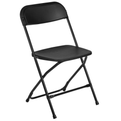 Rental store for Chair, Folding, Black in Grand Rapids MI